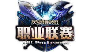 LPL 1
