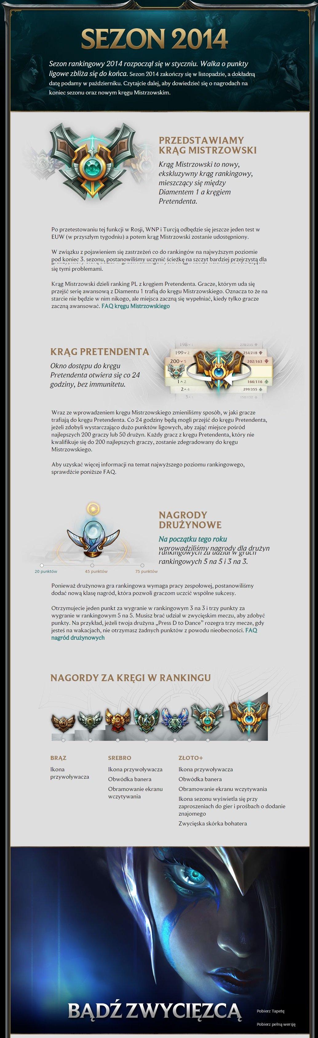 Nagrody na koniec sezonu i nowy krąg Mistrzowski   League of Legends