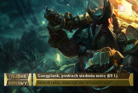 gangplank_trudne_sprawy